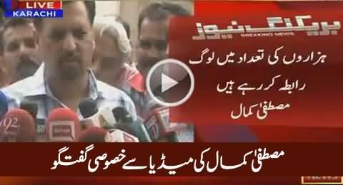 Mustafa Kamal Media Talk After Namaz-e-Jumma - 4th March 2016