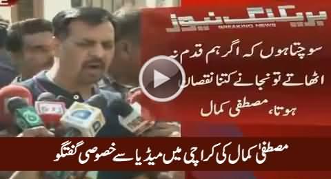 Mustafa Kamal Media Talk in Karachi About His Next Plan – 11th March 2016