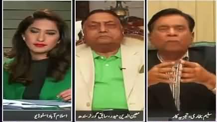 Mustafa Kamal Per MQM Ke MNA Aur MPA Barish Ki Tarah Bersain Gey - Saleem Bokhari
