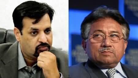 Mustafa Kamal Rejects Pervez Musharraf's Offer To Join All Pakistan Muslim League