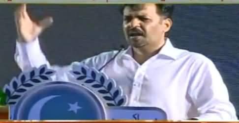 Mustafa Kamal Speech In Karachi Jalsa – 24th April 2016
