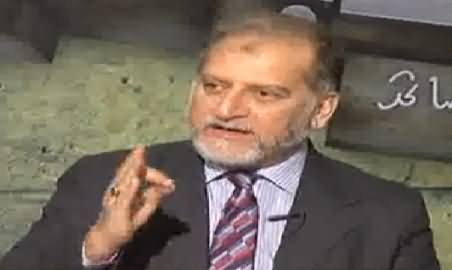 Mutbadil (What is the Alternate of Interest Banking) - 25th January 2015