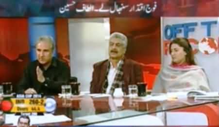 Muzakraat Aur Operation Sath Sath Chalna Chahiye - Shah Mehmood Qureshi