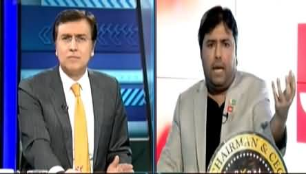 My Company Axact Is Earning 200+ Million Dollars Per Year From Online Education System - Shoaib Ahmad