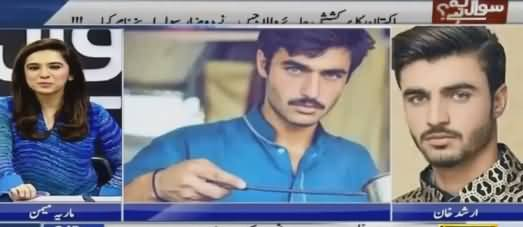 My Family Is Getting Angry With Me, I Will Not Work in Films - Arshad Khan (Chaiwala)
