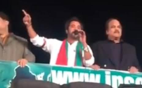 My Sons, Wife and Sisters Are Here in PTI Dharna, Actor Kashif Mehmood Speech At Azadi Square