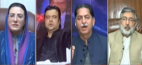 On The Front (Maryam Nawaz Demands ReElection in Daska) - 24th February 2021