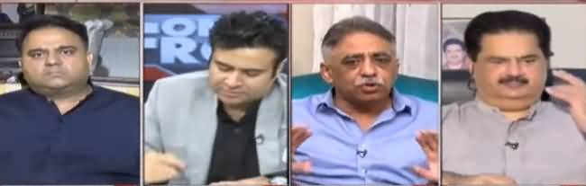 On The Front with Kamran Shahid (Transfer of Judges) - 28th August 2019