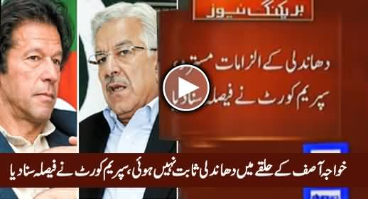 NA-100 Rigging Case: Supreme Court Gives Verdict in Favour of Khawaja Asif