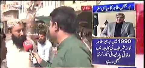 NA-117 Shahkot, Sangla Hill: Who will win the next general elections from this constituency, PTI or PMLN ?? - Watch Public opinion