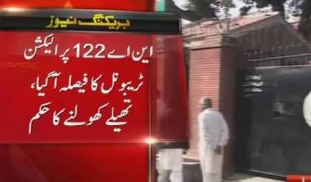 NA-122 Lahore: Election Tribunal Orders to Open Bags For Vote Verification