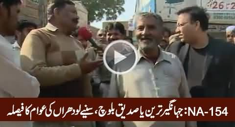 NA-154: Jahangir Tareen or Siddique Baloch, Views of People From Lodhran