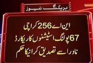 NA-256 Karachi: Election Tribunal Ordered Thumb Verification of Votes through NADRA