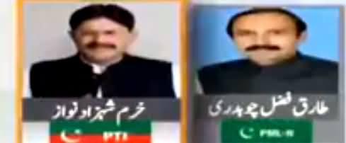 NA-52 Islamabad: PTI Khurram Nawaz Defeated Tariq Fazal Chaudhry