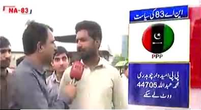 NA-83 Kamoke: Who will win the next general elections from this constituency PTI or PMLN - Watch Public opinion