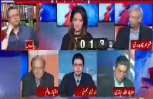 Report Card (Election Reforms Bill Rejected) - 21st November 2017