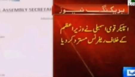 NA Speaker Ayaz Sadiq Rejects Ineligible Reference Against PM Nawaz Sharif