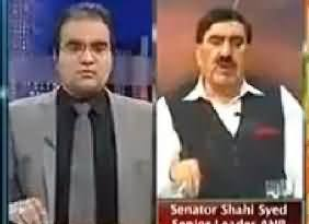 Naam Mein Khan Honey Se Koi Khan Nahi Ban Jata - Shahi Syed Ka Imran Khan Ko Jawab