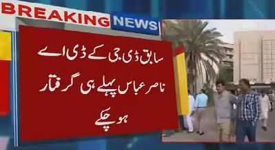 NAB Arrested One More Important Personality from Karachi