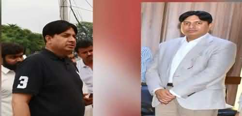 NAB Arrests Former LDA's Chief Engineer Mazhar Hussain In Assets Beyond Means Case