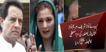 NAB challenges IHC's verdict about Sharifs' sentences in Supreme Court