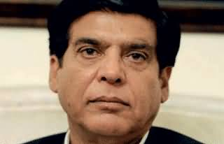 NAB Charged Raja Pervez Ashraf in Rental Power Scam, Reference Submitted