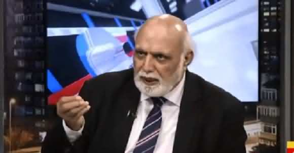 NAB Collected Very Important Evidence From Sharif Family's Office - Haroon Rasheed Comments