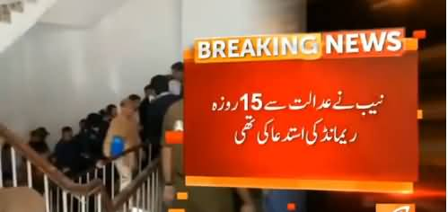 NAB Court Extended Remand of Shehbaz Sharif for Another 10 Days