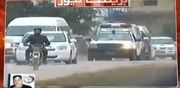 NAB Court Gives Three-day Transit Remand of Agha Siraj Durrani