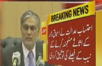 NAB Court Reject Ishaq Dar Request and Freeze Complete Property