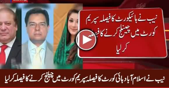 NAB Decides To Challenge Sharif Family Case Verdict in Supreme Court