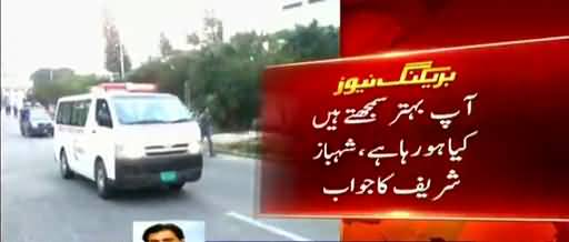 NAB didn't want to bring me to the National Assembly - Shehbaz Sharif media talk after arrival at parliament