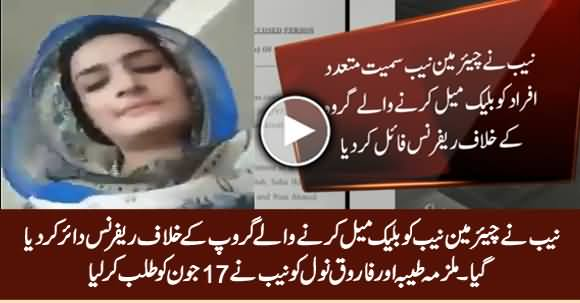 NAB Files Reference Against The Gang Maligning Chairman NAB