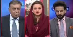 NAB Followed PM's Order of Putting Hamza Shahbaz in Jail - Marium Aurangzeb