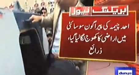NAB Gets Important Evidence Against Ahad Cheema In Paragon Housing Scandal