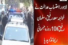 NAB Granted 10-Day Remand Of Khawaja Saad Rafique And His Brother
