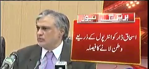 NAB has issued the 'red warrants' of Ishaq Dar and decided to bring him back to the country through Interpol