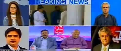 NAB Mein Drama Ho Raha Hai - Amir Mateen Analysis on Reference Against Sharif Family