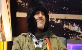 NAB - National Alien Broadcast (Comedy Show) - 12th November 2019