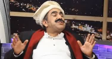 NAB | National Alien Broadcast (Comedy Show) - 16th March 2020