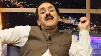 NAB - National Alien Broadcast (Comedy Show) - 30th October 2019