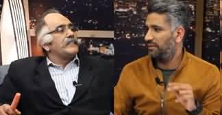 NAB   National Alien Broadcast (Guest: Shabbar Zaidi) - 4th February 2020