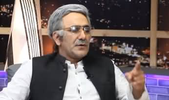 NAB | National Alien Broadcast (Jahangir Tareen's Dummy) - 11th February 2020