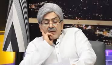 NAB | National Alien Broadcast (Khawaja Asif Dummy) - 8th January 2020