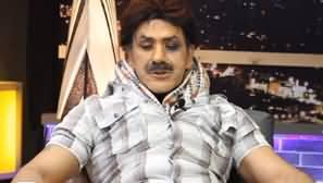 NAB | National Alien Broadcast (Mubashir Luqman Dummy) - 7th January 2020