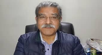 NAB Orders PPP Chairman Bilawal Zardari to Appear on Feb 13 - Sami Ibrahim Analysis