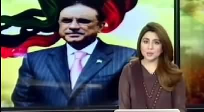 NAB raids Asif Ali Zardaris close friend house, arrests Kamran Butt