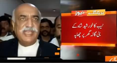 NAB Raids Khursheed Shah's House At Bani Gala, Seizes Documents