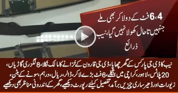 NAB's Raid: Former DG Parks Liaquat Qaimkhani Turned Out Owner of Treasures