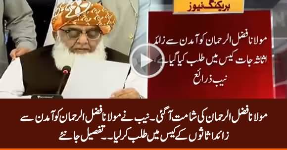 NAB Summons Maulana Fazal Ur Rehman In Assets Beyond Means Case